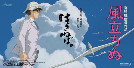'The Wind Rises': Preciosos pósters de la nueva película de Hayao Miyazaki | Cine | Scoop.it