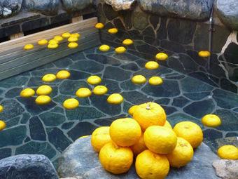 Les bienfaits des bains au Yuzu ! | Blog Paris - Séoul | Scoop.it
