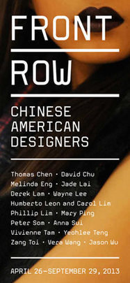 Museum of Chinese in America (MOCA) | Front Row: Chinese American Designers | design exhibitions | Scoop.it