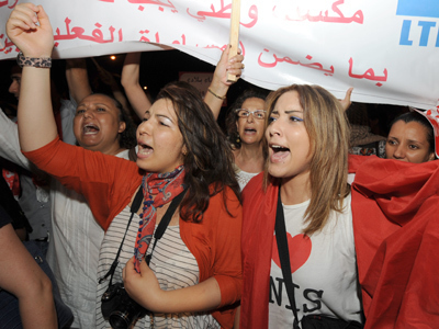 Tunisian women protest inequality bill labeling them 'complementary' to men (PHOTOS) — RT | The Indigenous Uprising of the British Isles | Scoop.it
