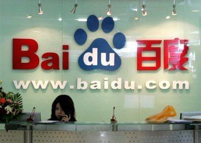 Θάνατος online: Στο στόχαστρο των κινεζικών αρχών το Baidu | eSafety - Ψηφιακή Ασφάλεια | Scoop.it