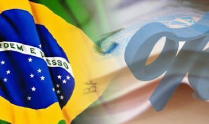 Banco Central de Brasil reduce a 1% previsión de crecimiento para el cierre de 2012 | Un poco del mundo para Colombia | Scoop.it