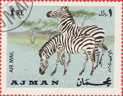 Zebras – Michel AJ 412A | Philately, Books & Comics | Scoop.it