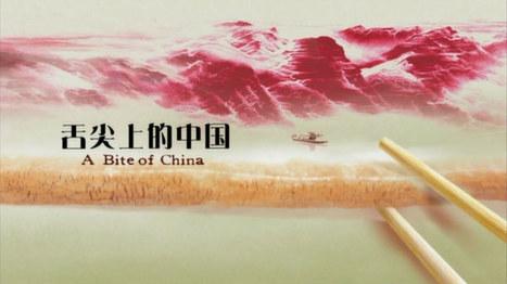 Les films documentaires chinois peinent à s'imposer au box-office   French China   Kiosque du monde : Asie   Scoop.it