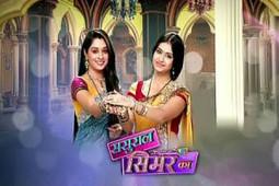 Sasural Simar Ka 5th November 2013 Episode Watch Full Online | Indain Serials Lite | Scoop.it