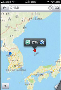 The Chosun Ilbo (English Edition): Daily News from Korea - Koreans Irked by Apple's Use of Japanese Name for Dokdo | An Eye on New Media | Scoop.it