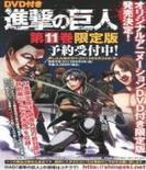 Newanime.net - You can watch anime series online free | PHẦN MỀM TOÀN CẦU | Scoop.it
