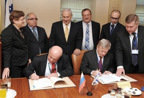 Israel and Russia Sign Space Cooperation Agreement - Universe Today   NASA TweetUp   Scoop.it
