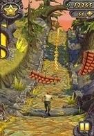 Download game truy tìm báu vật Temple Run 2 APK cho điện thoại Android | Review | Scoop.it