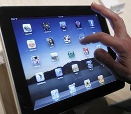 Schools across the country bring iPads to the classroom | 1:1 iPad Program | Scoop.it
