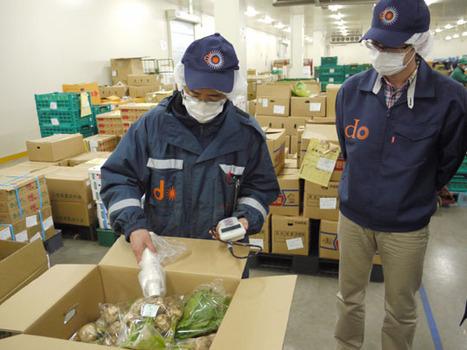 Irradiated food poses moral dilemmas | The Japan Times Online | Gastronomie et alimentation pour la santé | Scoop.it