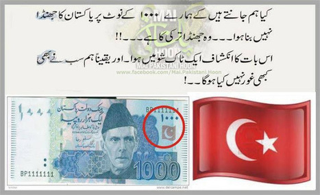 Teasing Times: Turkey Flag on Pakistan Money :( :(Teasing Times: We are here to make you laugh | Teasing Times | Scoop.it