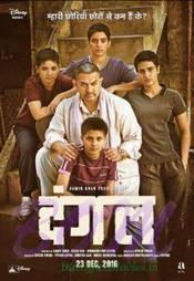 Dangal movie title song in the voice of Daler Mehndi | Bollywood Actors and Actresses Latest News and Movies Updates | Scoop.it