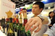 Asian thirst for wine feeds new investment market | Vitabella Wine Daily Gossip | Scoop.it