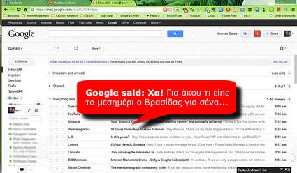Internet αναφέρσου! (AKA 5 Google Alerts που θα έπρεπε να χρησιμοποιούν όλοι)   Social Map   Scoop.it