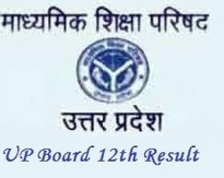 upresults.nic.in, UP 12th Result 2014, UP Board 12th Result 2014 | Updates By Arti Sharma | Scoop.it