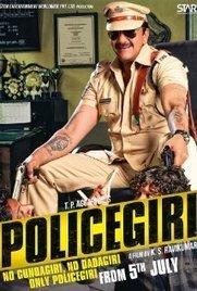 Policegiri (2013) Full Movie HD Download - Mrupom | News | Scoop.it