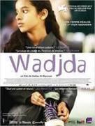 film Wadjda streaming vf   filmsregard   Scoop.it