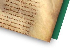 Base Pinakes - Textes et manuscrits grecs | Addicted to languages | Scoop.it