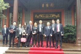Cooperazione: missione Trentino in Cina | Fondazione Mach | Scoop.it