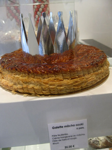 Sadaharu Aoki : la pâtisserie française revisitée par un Japonais « Cookismo | Tous en cuisine | Macarons | Scoop.it