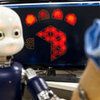Un cerveau « simplifié »  permet au robot  iCub d'apprendre le langage | Remembering tomorrow | Scoop.it