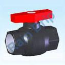 High grade high quality polypropylene Solid Seal Valve | jamiewilson | Scoop.it
