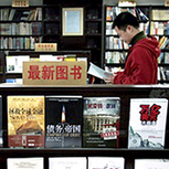 Firms Link for US, UK and Chinese Book Market Insights - Daily Research News Online | Ebook and Publishing | Scoop.it