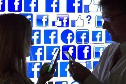 Facebook, Twitter et Yahoo se lancent dans la télé en direct | DocPresseESJ | Scoop.it