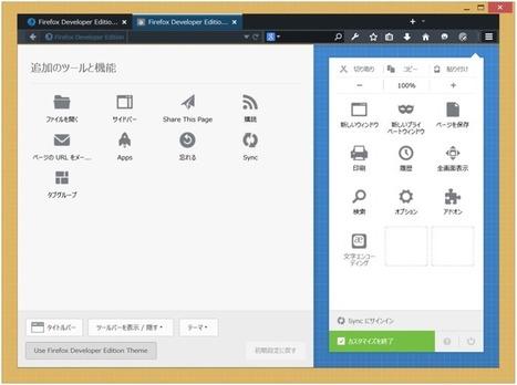 Firefox Developer EditionをただのAuroraとして使うには - Mozilla Flux | Firefox tips | Scoop.it