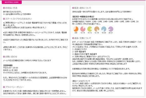 大人気のミュウミュウ(miumiu)正規代理店,日本全国送料無料! | adfasd fga | Scoop.it