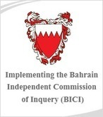 MENA M&A Announced Deal Values in 2012 up by 42% - Bahrain News Agency | Bahrain news | Scoop.it