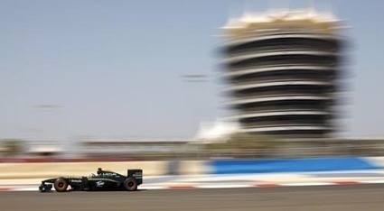 The F1 Times | Civilian killed in Bahrain F1 protests  #BloodyF1 | Human Rights and the Will to be free | Scoop.it