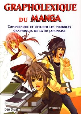 Le manga en bibliothèque : même pas peur ! « Biblio Kams | Le manga et les animations autour du manga en bibliothèque | Scoop.it