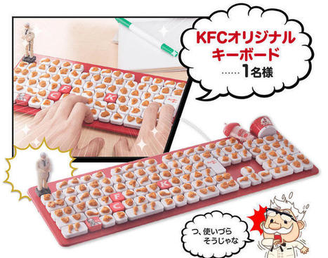 KFC fried-chicken keyboard: It's finger-clicking good - CNET | I Wish I Thought Of That! | Scoop.it