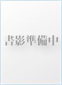 『LinuxガジェットBeagleBone BlackでI/O』(Interface編集部 : CQ出版 : 2014年7月10日発売予定 : C3055 : 自然科学・理工書 : )@近刊検索β   Raspberry Pi   Scoop.it