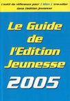 Les entretiens de Ricochet > Christophe Loupy | Littérature jeunesse | Scoop.it