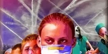 TERRA REAL TIME: Sconvolgente: autorizzate in Australia vaccinazioni di massa per mezzo degli aerei | Romy Beat - Writer&Screenwriter | Scoop.it