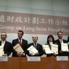 Another deficit of clear thinking among Hong Kong's fiscal planners | The Corliss Group | Scoop.it