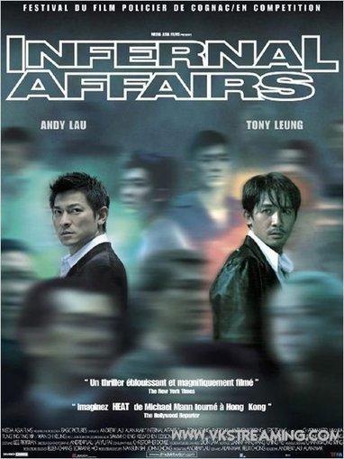 Infernal affairs Streaming VF Sans limitation   filmnetflix   Scoop.it