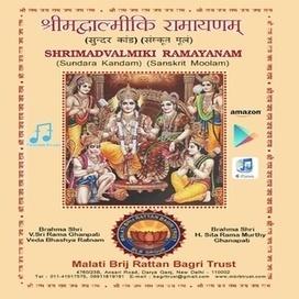 Ramayan In Sanskrit | Ramayan in sanskrit | Scoop.it