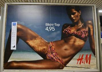 Marketing de guerrilla con la barra de herramientas de Photoshop ... | Innovación Comercial | Scoop.it