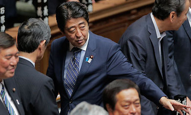 Weak Japanese GDP data highlights flaws in Shinzo Abe's three ...   Macroeconomics   Scoop.it