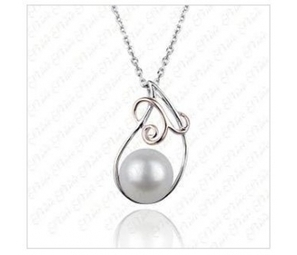 Elegant freshwater white pearl pendant with elegant silver clasp | Apple iPhone and iPad news | Scoop.it