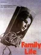Family Life (1971) | Cine, literatura y capacidades diversas | Scoop.it