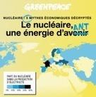 Nucléaire français : l'impasse industrielle - [CDURABLE.info l'essentiel du développement durable] | CDURABLE.info | Scoop.it