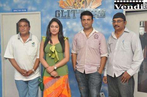 Hari Priya At GlittersFilm Academy | Telugu Cinema News | Scoop.it