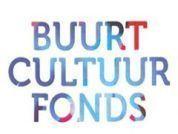 Prins Bernhard Cultuurfonds - Buurtcultuurfonds 2018Brabant | Ondernemende bibliotheek | Scoop.it
