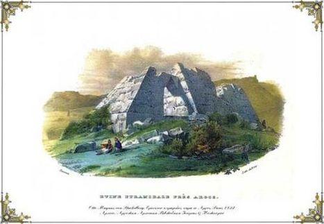 Οι πυραμίδες στην Ελλάδα. Τα εντυπωσιακά μνημεία που θεωρούνται τα αρχαιότερα της Ευρώπης και αναφέρονται στα έργα του Παυσανία. Γιατί τις έχτιζαν και που βρίσκεται η μεγαλύτερη πυραμίδα στην Ελλάδα | omnia mea mecum fero | Scoop.it