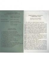 Computational Linguistics: A Dissenter's Voice | Chilean Spanish | Scoop.it
